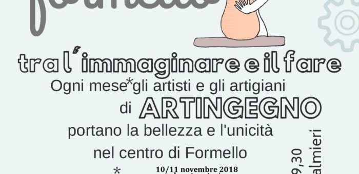 Artinformello